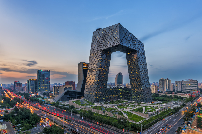 China Central Television iStock_000074350177_Small